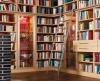 MWE - лестницы библиотечные